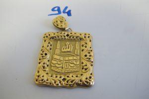 1 Pendentif Coran en or(H5cm).PB 6,2g