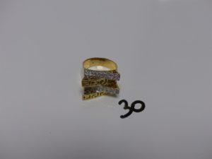 1 bague en or ornée de petites pierres (td64). PB 6,5g
