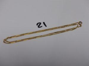 1 chaîne maille gourmette et batonnets en or (L51cm). PB 5,5g
