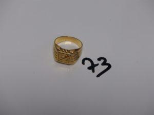 1 chevalière en or (Td53). PB 6grs