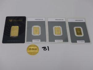 4 lingotins en or : 1 de 20grs, 3 de 5grs et 1 pièce de 50 euros en or. PB 50,6grs