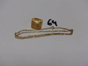 1 chaîne maille fine plate (L45cm) et 1 chevalière monture fendue (td61). Le tout en or PB 14,9g