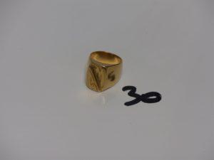 "1 chevalière en or initiales ""MC"" (Td52). PB 15,4grs"