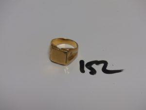 1 chevalière en or (Td60). PB 14,7g