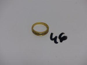 1 alliance jarretière en or ornée de 7 petits diamants (Td53). PB 3,1g