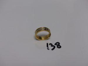 1 Alliance en or gravée (anneau central mobile, Td67). PB 17,3g