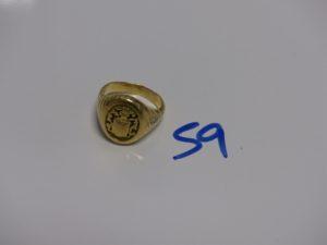 1 chevalière en or écursson gravé (td54). PB 7,7g
