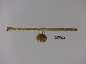 1 chaîne maille forçat en or (L64cm) et 1 pendentif porte photos en or (abimé). PB 9,1g