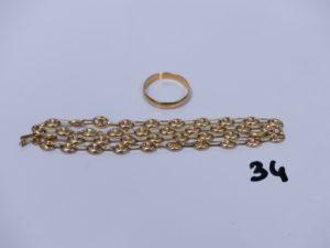1 chaîne maille grain de café en or (L43cm) et 1 alliance en or (Td62). PB 8,4g