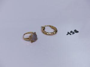 1 lot casse or et petites pierres (boucle, bague). PB 5g