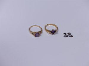 2 bagues en or ornée d'une pierre violette (Td52/53). PB 6,4g