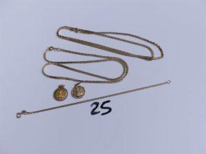 2 Colliers (1 maille haricôt, L56cm)(1 maille haricôt, L46cm); 2 médailles ouvragées et 1 bracelet maille haricôt (L18cm). Le tout en alliage 14K. PB 29,8g