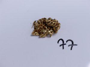 1 Lot casse en or. PB 12,5g